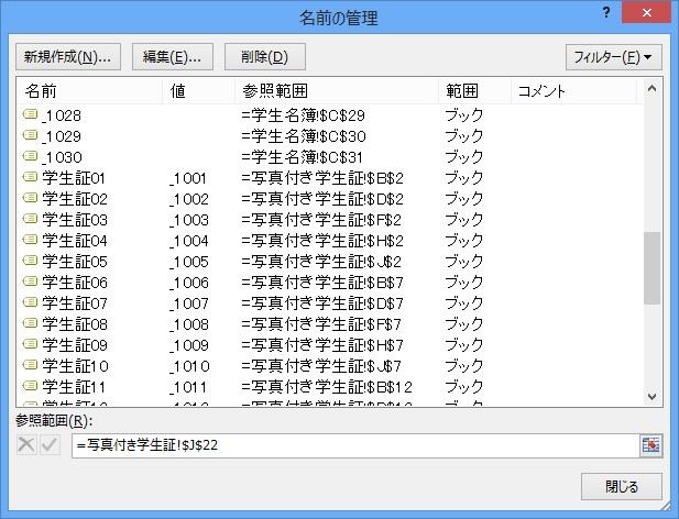 b0186959_15122721.jpg