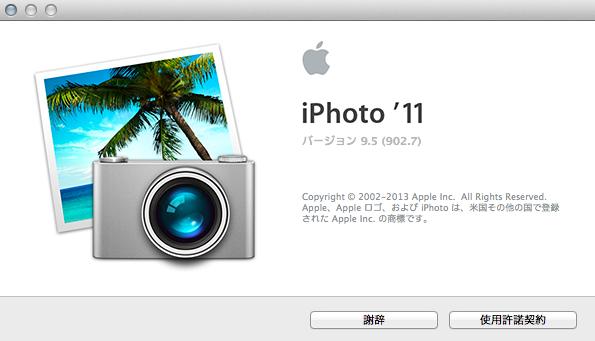 iphoto 9.4.3