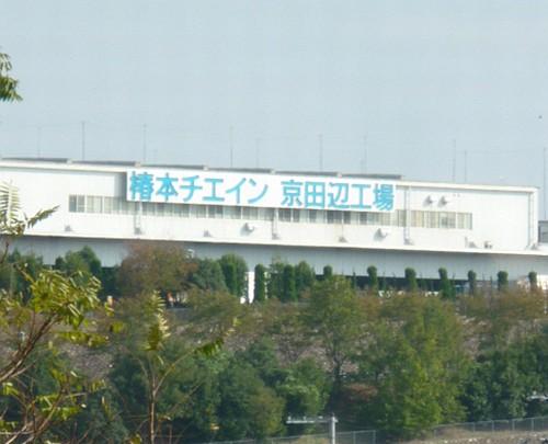 椿本チェイン京田辺工場DE展示会_e0254365_18414875.jpg