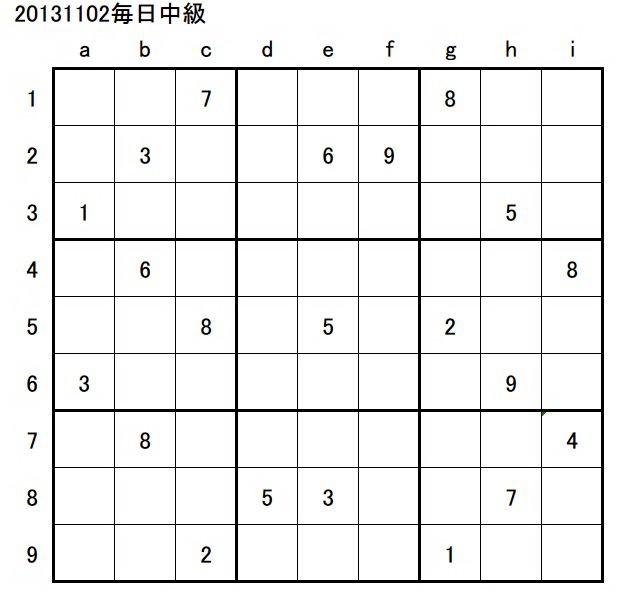 数 独 中級 中級|数独問題|数独パズル