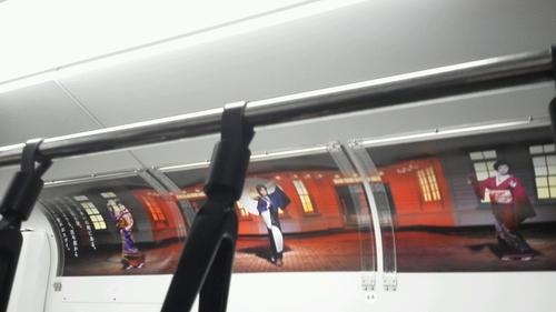 康楽館がJR電車内(首都圏)に紹介されました!_f0079071_1372122.jpg