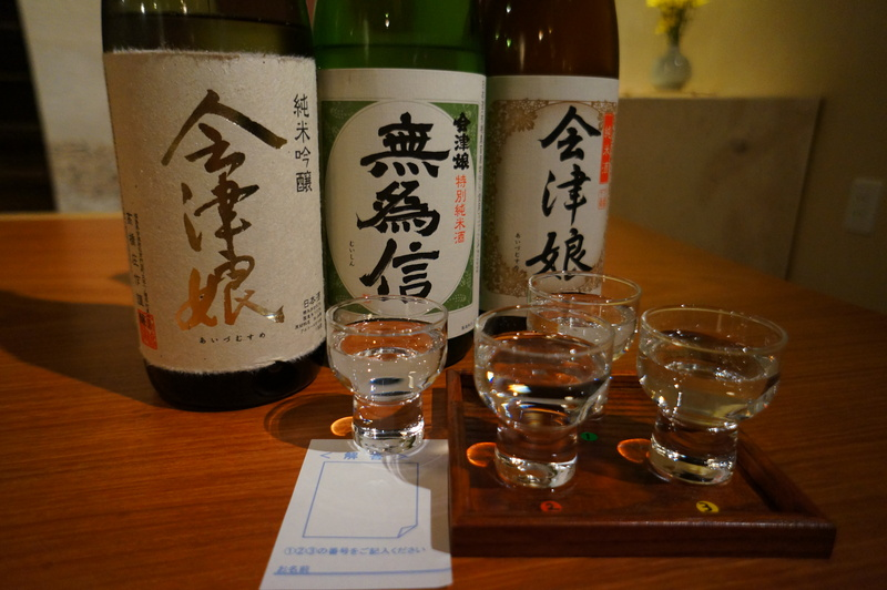 11月✿唎き酒SET_a0279674_2533327.jpg
