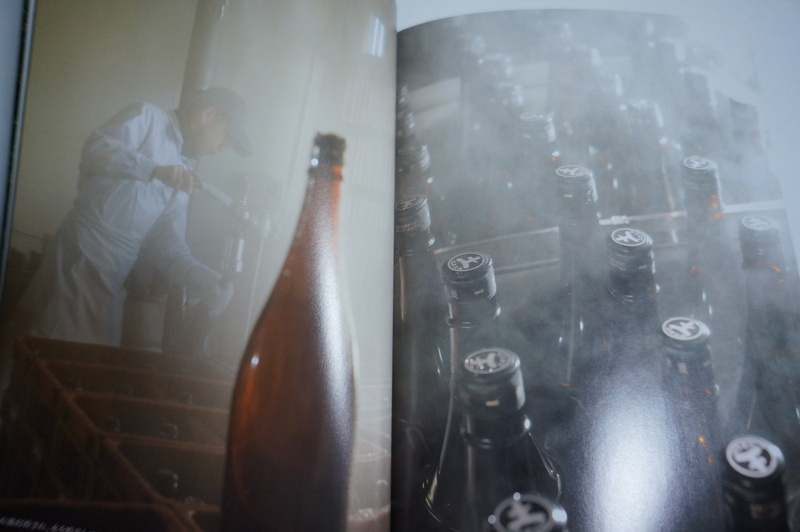 11月✿唎き酒SET_a0279674_3271068.jpg