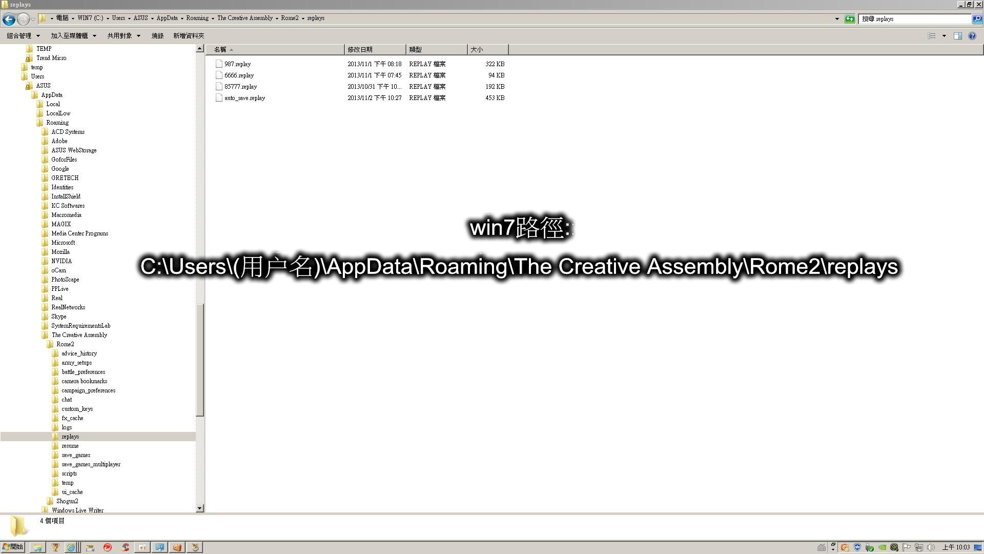 Rome2網戰記錄檔replays_e0040579_11332163.jpg