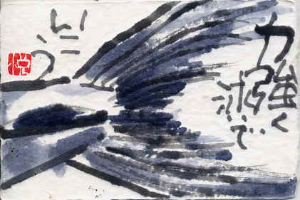 a0036693_20103584.jpg