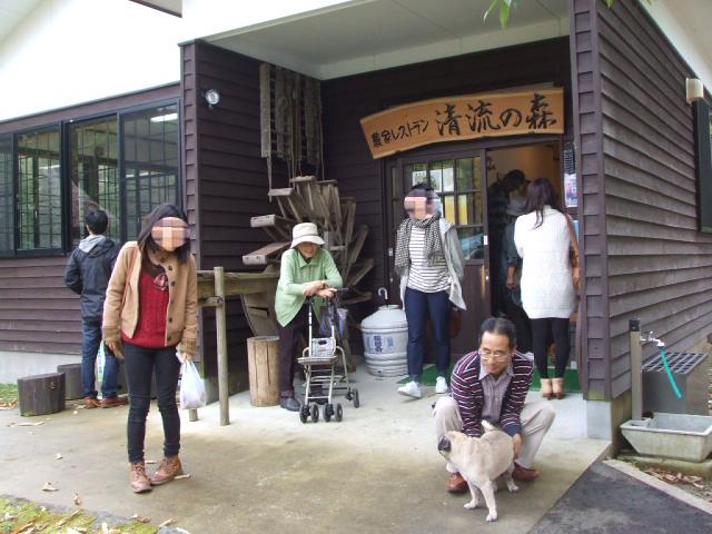 秋田県五城目「清流の森」_f0019498_19511622.jpg