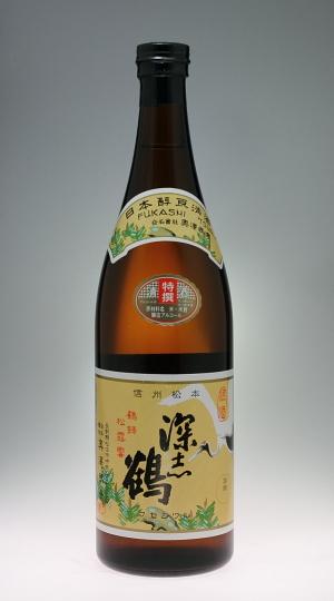 特選深志鶴 本醸造酒 [奥沢商会]_f0138598_7451392.jpg
