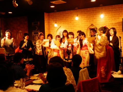10/29『華志~和LIVE2013弐~』_f0076907_14162127.jpg