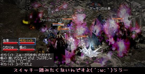 f0072010_22445789.jpg