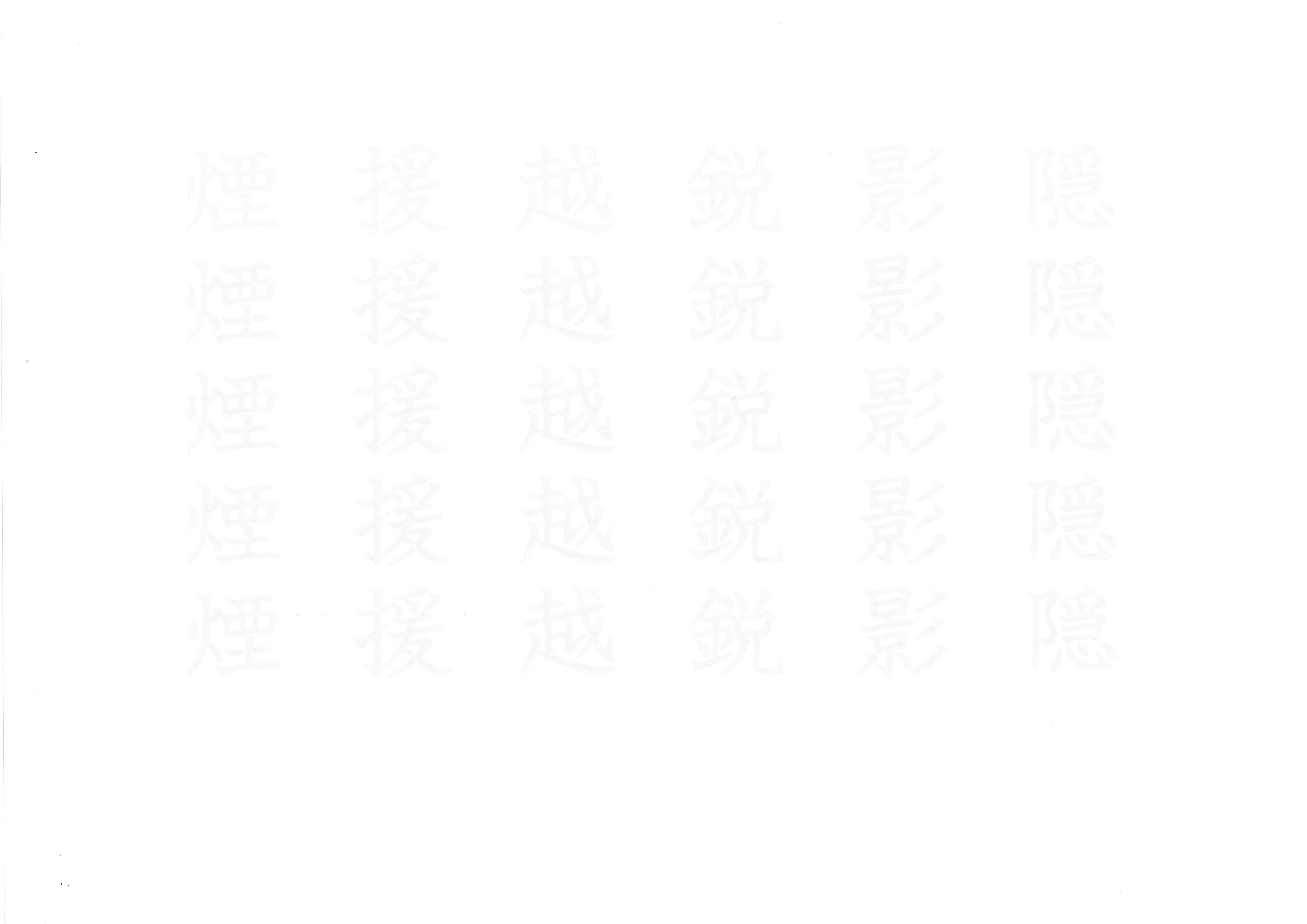 b0291016_11521931.jpg