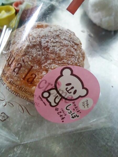 しっぽ_f0172518_22432545.jpg