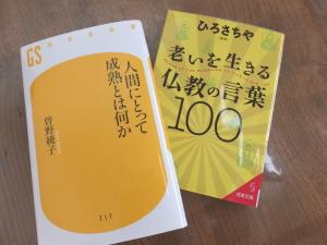 b0115330_10262040.jpg