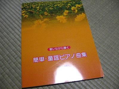 ペダル磨き_f0182936_0591380.jpg