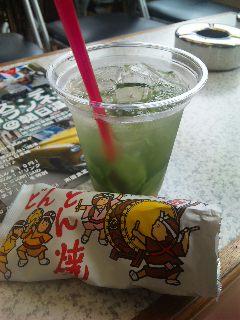 blog:住吉・女湯の煙_a0103940_1951242.jpg
