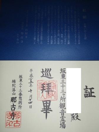 b0080342_19581245.jpg