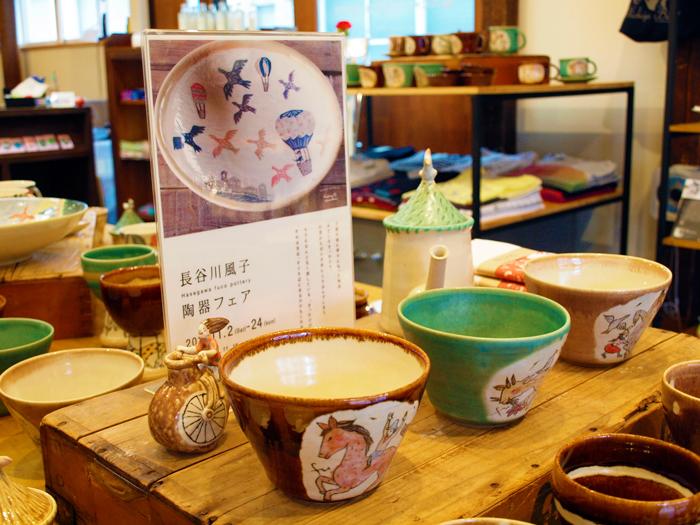 【長谷川風子 陶器フェア】始まりました。_e0031142_18135032.jpg