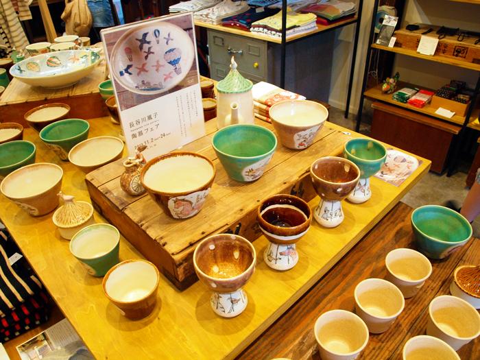 【長谷川風子 陶器フェア】始まりました。_e0031142_18145989.jpg