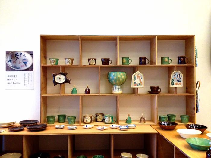 【長谷川風子 陶器フェア】始まりました。_e0031142_1858158.jpg