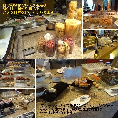 ランチ会&電子書籍&落花生ごはん_a0084343_15555683.jpg