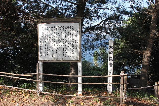 霧島と佐多岬の旅 (3) 九州・本土最南端の佐多岬へ_c0011649_14431143.jpg