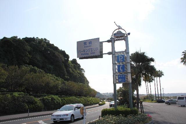 霧島と佐多岬の旅 (3) 九州・本土最南端の佐多岬へ_c0011649_23503151.jpg