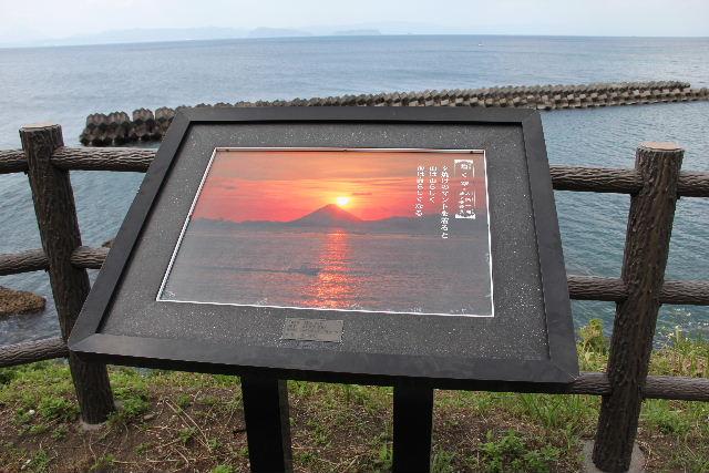 霧島と佐多岬の旅 (3) 九州・本土最南端の佐多岬へ_c0011649_23524365.jpg