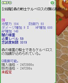 d0076057_21445952.png