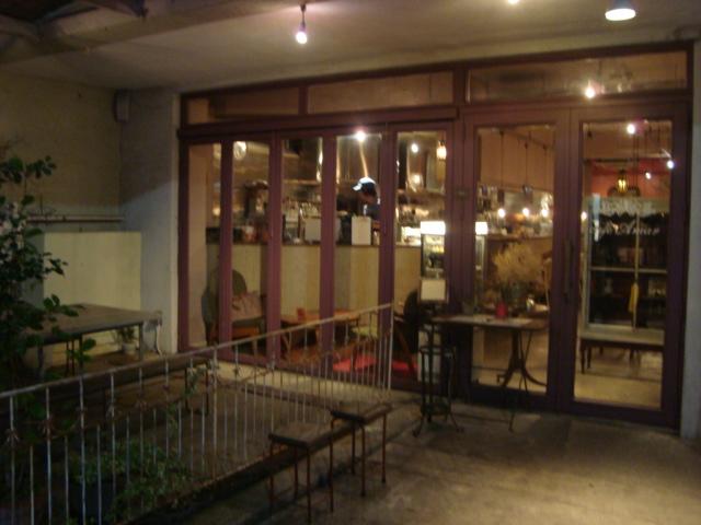 吉祥寺「Cafe Amar カフェアマル」へ行く。_f0232060_212730100.jpg
