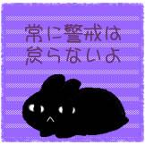 d0247281_17585240.jpg