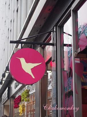 the hummingbird bakery_f0238789_1926235.jpg