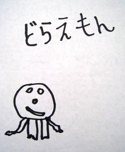 e0326991_8203972.jpg