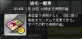 d0148092_19402782.jpg