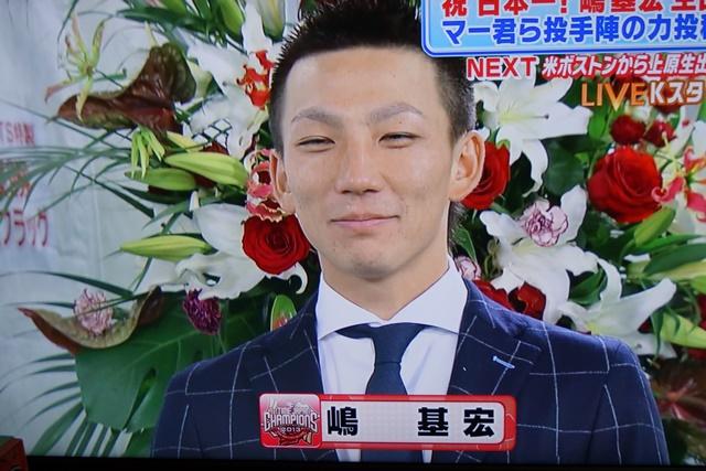 勝利の女神は楽天に田中投手・星野監督日本一おめでとう、快投田中投手支えるチームワーク最高!!_d0181492_20162876.jpg