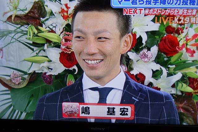 勝利の女神は楽天に田中投手・星野監督日本一おめでとう、快投田中投手支えるチームワーク最高!!_d0181492_20164544.jpg