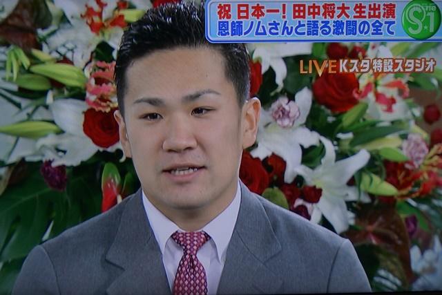 田中将大投手が大リーガーとなる日、田中投手は日本の子供達を世界で活躍させる先生になること_d0181492_22372529.jpg