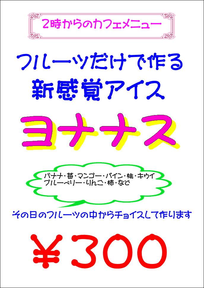 a0308595_2161699.jpg