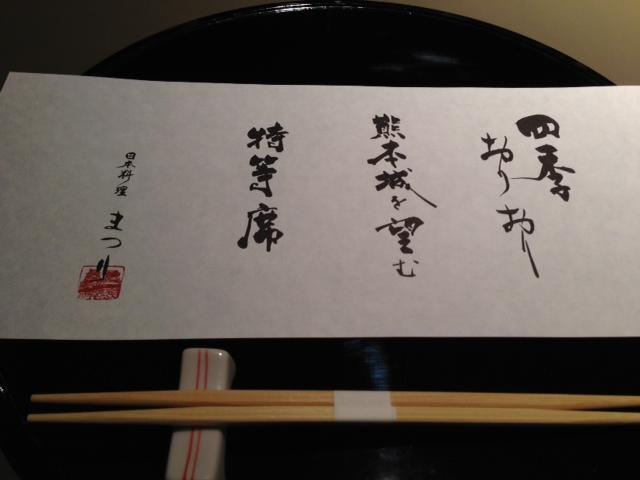 熊本の文徳中学校・高等学校_c0162404_232314.jpg