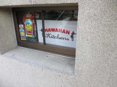 HAWAIIAN Kitchens_e0150006_15205066.jpg
