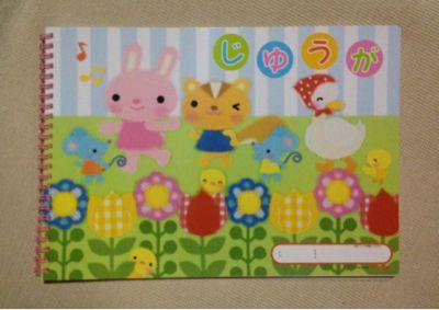春待ちのオシゴト_e0239908_21491210.jpg