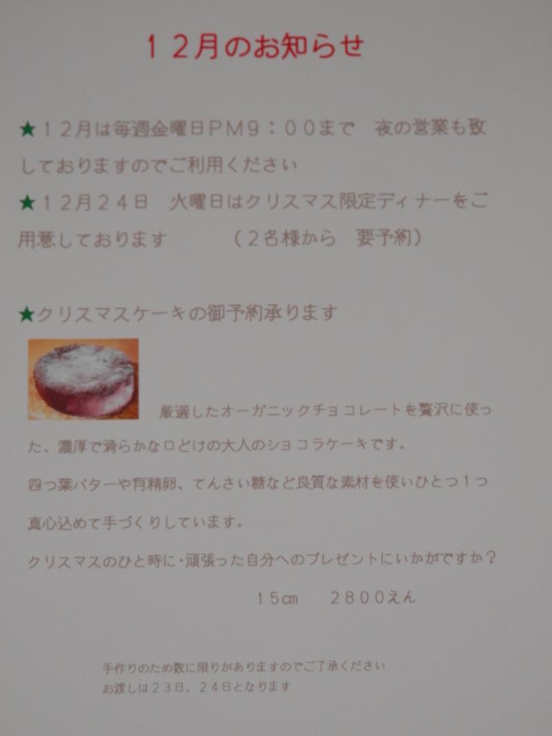 a0125419_17405490.jpg
