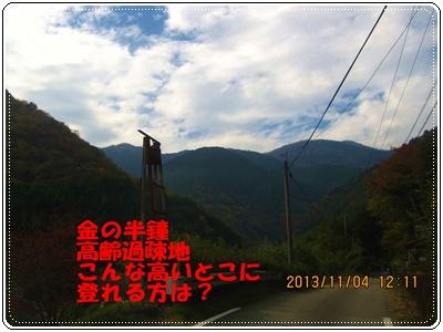 f0193521_1191196.jpg