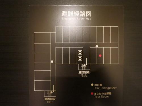 10月 リッチモンドホテル福岡天神_a0055835_16162311.jpg