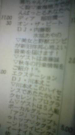 b0160743_22301354.jpg