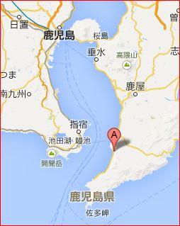 霧島と佐多岬の旅 (3) 九州・本土最南端の佐多岬へ_c0011649_912111.jpg