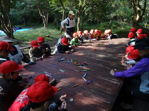 淡輪小学校1年生遠足サポート  in  うみべの森_c0108460_21224740.jpg