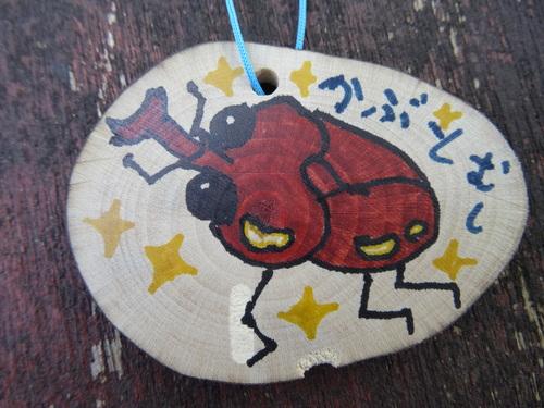 淡輪小学校1年生遠足サポート  in  うみべの森_c0108460_21231119.jpg