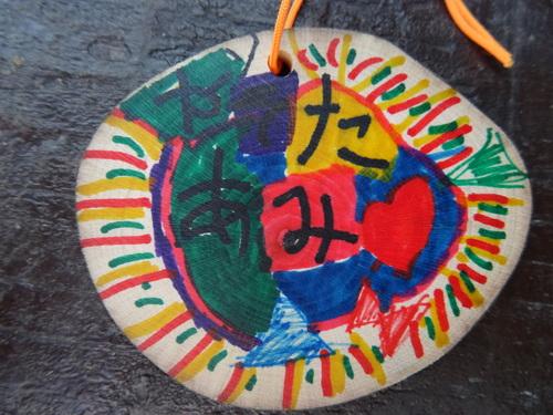 淡輪小学校1年生遠足サポート  in  うみべの森_c0108460_212417100.jpg