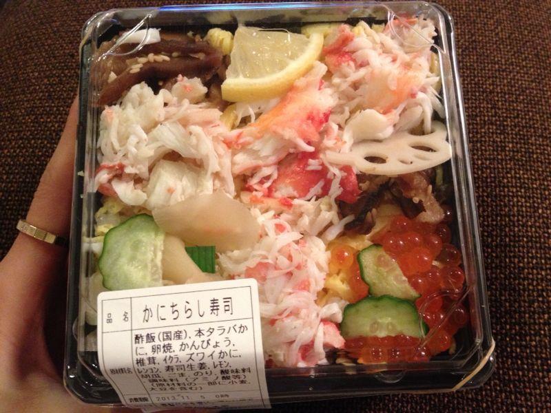 大阪のごはん〜☆_c0151965_2325157.jpg