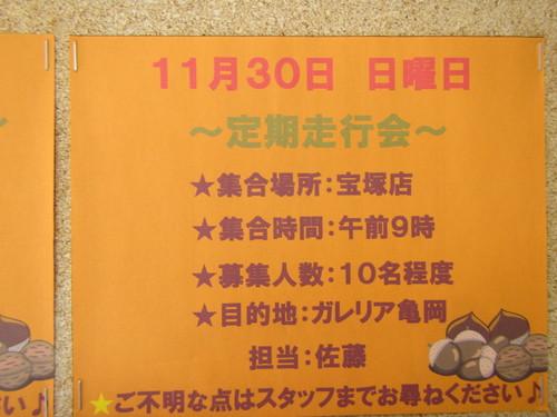 a0251786_174939.jpg
