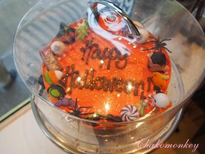 Primrose Bakeryの店内_f0238789_1732124.jpg